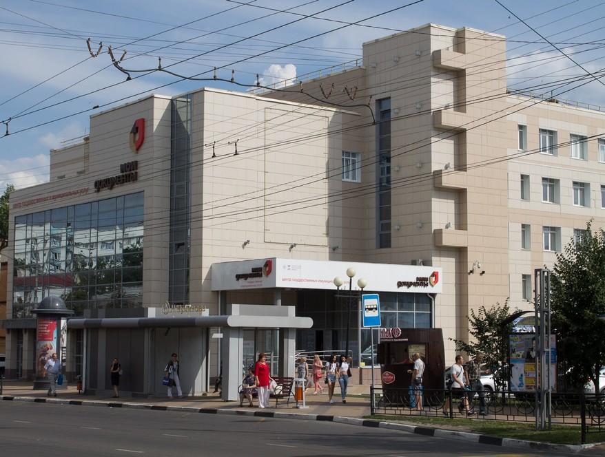 Роспотребнадзор по Москве Мещанский официальный сайт медицинская книжка